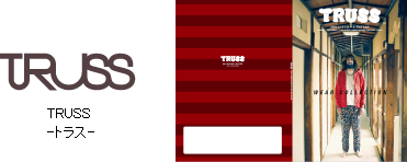 Printstar TRUSS-トラス-