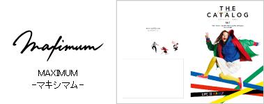 MAXIMUM-マキシマム-ー